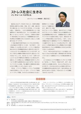 全文 - 東芝情報システム株式会社