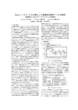 月 - 日本プラスチック板協会