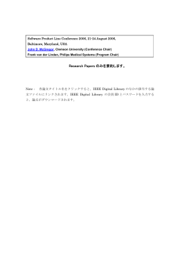 Research Papers のみを要約します。