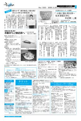 PDFファイル 134KB