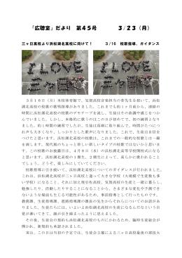 平成26年度最新号(PDF)こちら