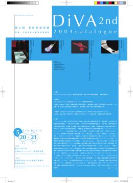 2 0 0 4 catalogue