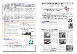 平成15年12月 4日開催(PDF:326.5KB)