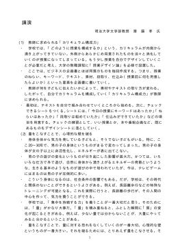 PDFファイル30KB