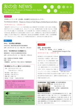 2013年05月 第31号