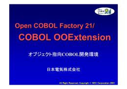 COBOL OOExtension