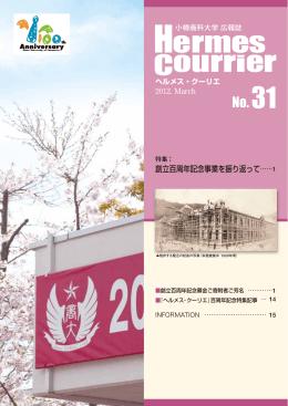 No. 31 - 小樽商科大学