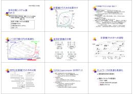 PDF file [2007/11/21版]
