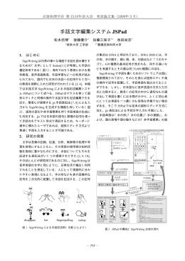 言語処理学会 第15回年次大会 発表論文集(2009年3月)