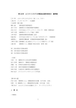 PDFファイル:393KB