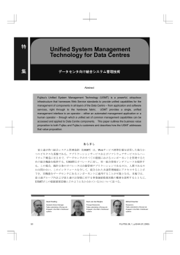 Unified System Management Technology for Data Centres