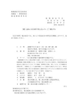 監査基準Ⅰ - gspa.aoyama.ac.jp