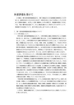 15 - 滋賀大学 経済学部