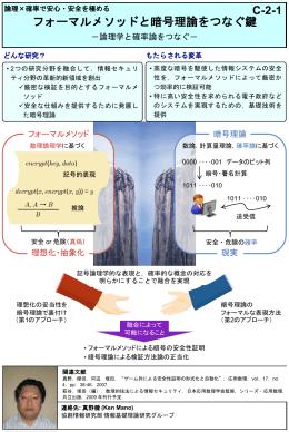 個別展示資料(PDF)