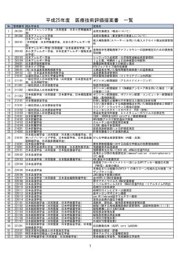 総-4-3(PDF:439KB)