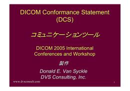 DICOM DCS