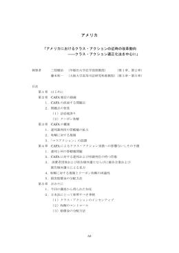PDF版401KB