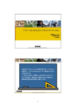 PDF (583KB