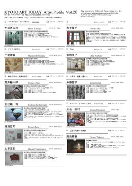 Profile Vol.26 Artist Profiles