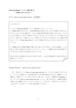 日本語訳 - 日本英語検定協会