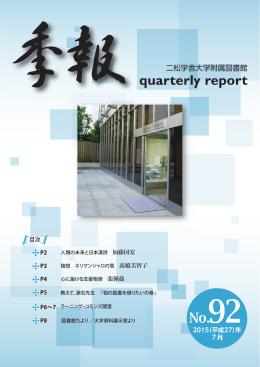 No.92 quarterly report