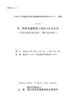 2721KB pdfファイル