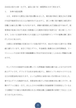 文書/PDF:246KB