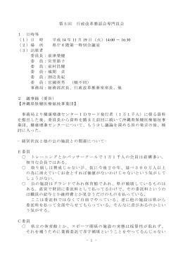 05(PDF:18KB)