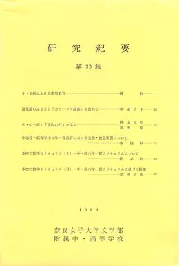 第30集 1989