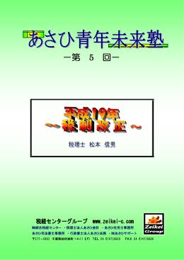 レジュメ(PDF/842.78KB)