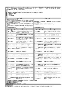 Excel 中級編 -関数講座-(印刷用PDF)