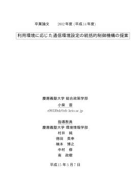Mitsubishi2003 Annual Report