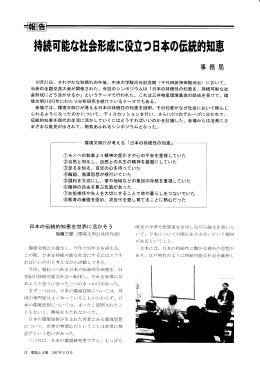 PDF/548KB