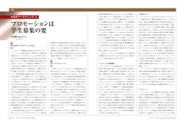 PDF DL 0.5MB