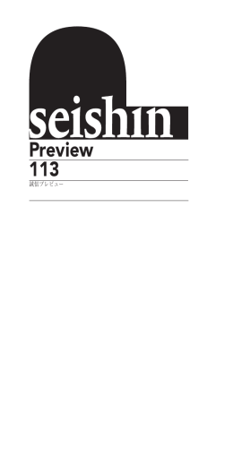 Preview 113