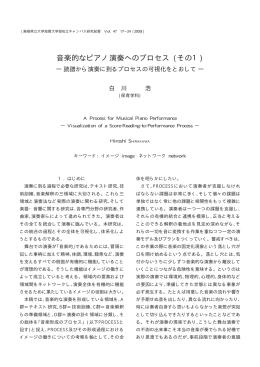 PDF用 表紙 B5.pwd