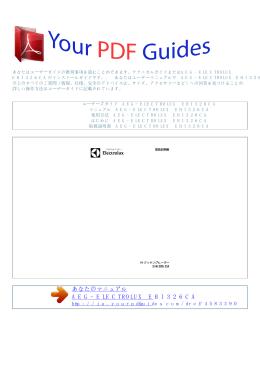 使用方法 AEG-ELECTROLUX EHI326CA