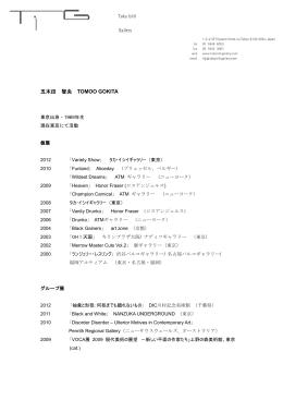 五木田 智央 TOMOO GOKITA