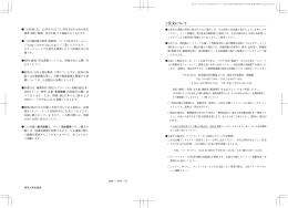 PDFもこちらで公開しております