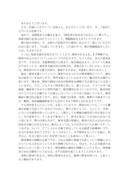 PDF形式