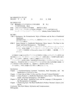 辻 秀雄 - 慶應義塾大学文学部