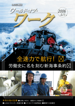 第5号 (PDF版・1318KB)