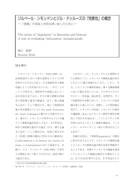 日本語 - 法政大学