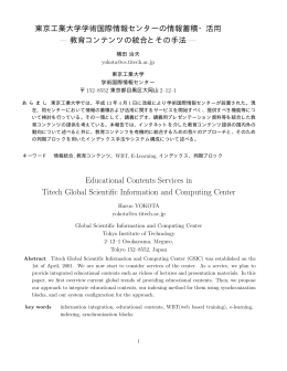 Educational Contents Services in Titech Global Scientific