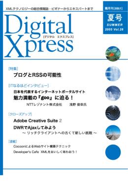 印刷用PDFをダウンロード