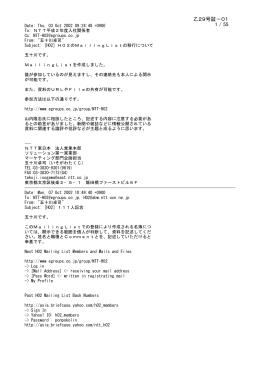 乙29号証-01 1 / 55