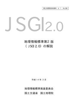 PDF形式 943KB
