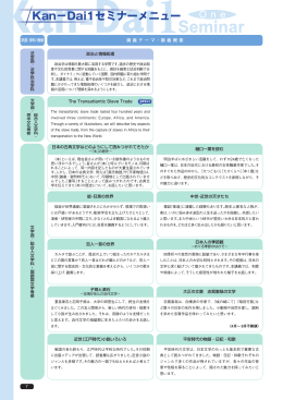 文学部 - 関西大学