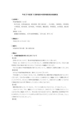 PDF形式:410KB