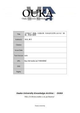 Page 1 Page 2 博士の専攻分野の名称 博 士 (文 学) 学 位 記 番 号 第